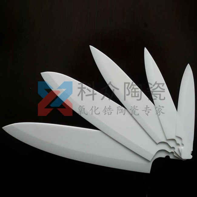 精密陶瓷刀
